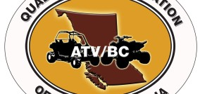 2019 Quad Riders Association of BC Raffle